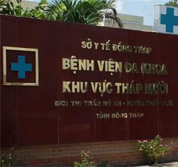 bệnh viện đa khoa khu vực tháp mườii